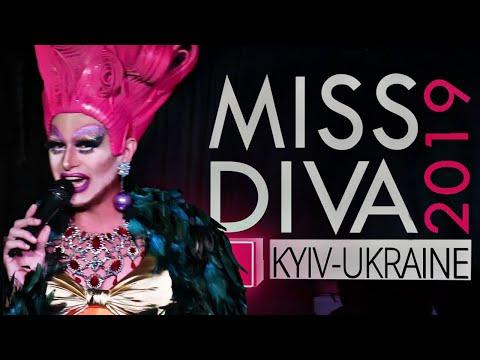 MISS DIVA 2019! FINAL! FULL CONCERT! LIFT KIEV #MISSDIVA2019 #LIFTCLUB #DRAGSHOW