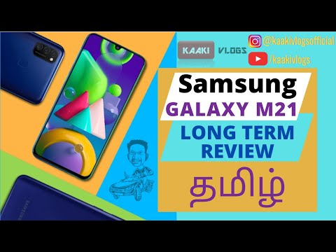 best-non-chinese-budget-smart-phone-under-15000-|samsung-galaxy-m21-|-60-days-user-review-|-tamil