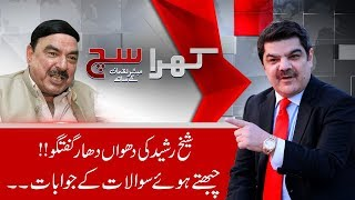 Mubashir Lucman Fiery Interview With Sheikh Rasheed | Khara Sach | 20 Mar 2019