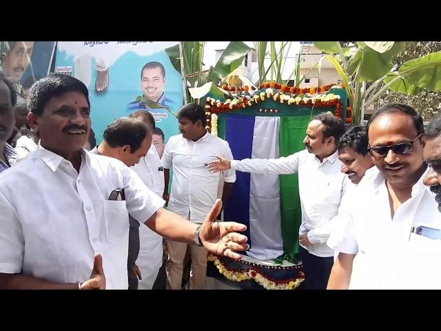 Anakapalli YSRCP MLA Gudivada Amarnath Reddy lays foundation stone for development works