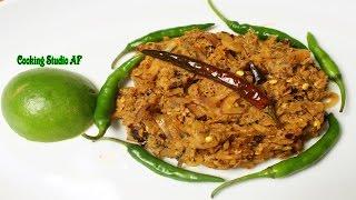 ইলিশ মাছের মসলায় ভর্তা (প্রবাসী স্পেশাল) |  ilish macher vorta | hilsa fish bhorta | 2017