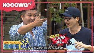 Runningman  Ep 367_0910_wanna One Kang Daniel Visits runningman ?!?!