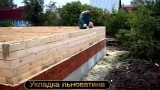 Дом из бруса. Строительство(Строим деревянный дом из бруса. Все этапы строительства, от первого ряда до крыши., 2011-10-13T09:21:37.000Z)
