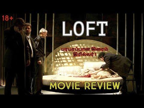Loft 2008 Belgium Crime Thriller Movie Review In Tamil