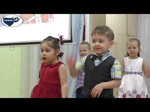 Новые методики работы с тревожными детьми в детском саду им. Ю.А. Гагарина