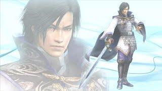 Dynasty Warriors 6 : Empires : Cao Pi VS Cao Cao : Partie 1