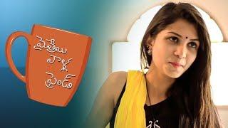 Mythreyi Vaalla Friend Telugu Latest Short Film 2018 || Directed By Aaron Raj Ayub
