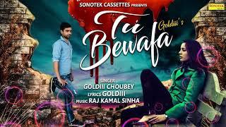 Tu Bewafa Goldiii Mp3 Song Download