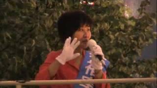 08-8-6 幸福実現党 小野沢ともこ 八王子東急スクエア前