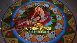 Zehnaseeb - Full Song (Duet)   Dastaan E Mohabbat - Salim Anarkali   HD  Video