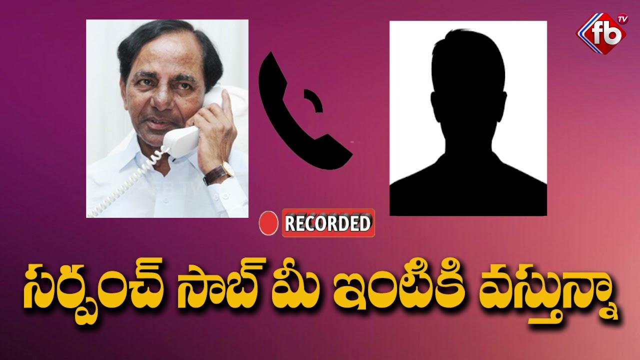 Telangana CM KCR Phone Conversation with Sarpanch on Adoption of Village | Audio Call Record | FB TV