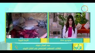 8 الصبح - في عملية عسكرية خاطفة ..الجيش الليبي يحرر الهلال النفطي من قبضة الميليشيات