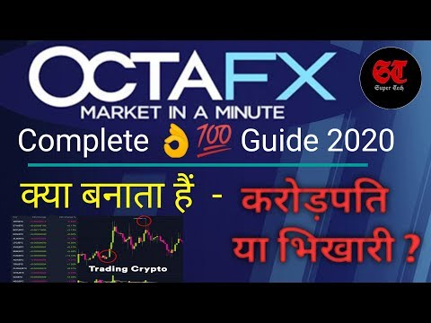 how-to-use-octafx-trading-app-|-octafx-tutorial-2020-|-octafx-se-paise-kaise-kamaye-|-octafx-review