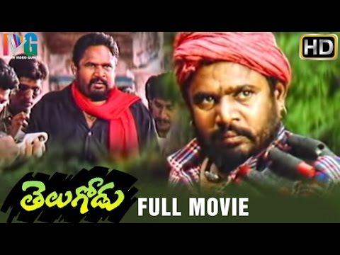 telugodu-telugu-full-movie-|-r-narayana-murthy-|-vande-mataram-srinivas-|-indian-video-guru