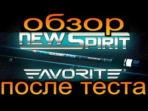 видео: Обзор спиннинга -  favorite new spirit nsp 712ml 2.16m 5-21g m.fast