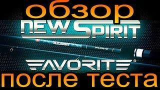 Обзор спиннинга -  Favorite New Spirit NSP 712ML 2.16m 5-21g M.Fast