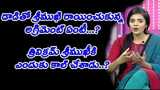 srimukhi-speaks-about-her-childhood-and-tollywood-entry-exclusive-interview-hmtv