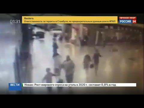 Ликвидация террориста в Стамбуле. Видео