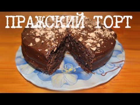 Поваренок шоколадный торт в мультиварке