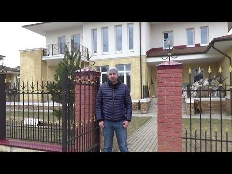 ► Отопление загородного дома ● дом 500 кв м [220help]