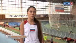 """""""Олимпийский резерв"""" (Анжелика Заварзина)"""