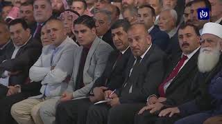 الأسرة الأردنية تحتفل بعيد ميلاد جلالة الملك - (30/1/2020)