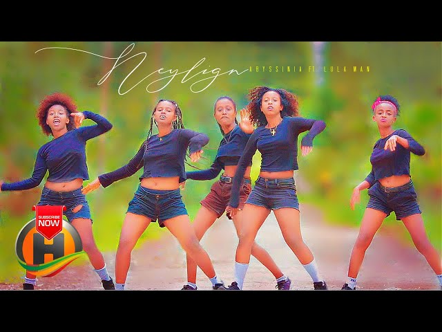 Abyssinia ft. Lula Man - Neylign | ነይልኝ - New Ethiopian Music 2021 (Official Video)