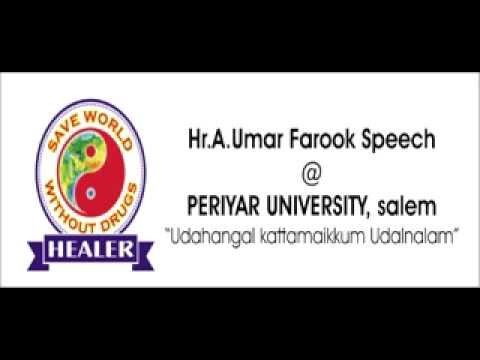 Hr.A.Umar's Audio @ Periyar University, Salem