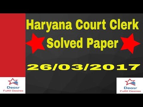 Haryana Subordinate Courts clerk paper solution 2017