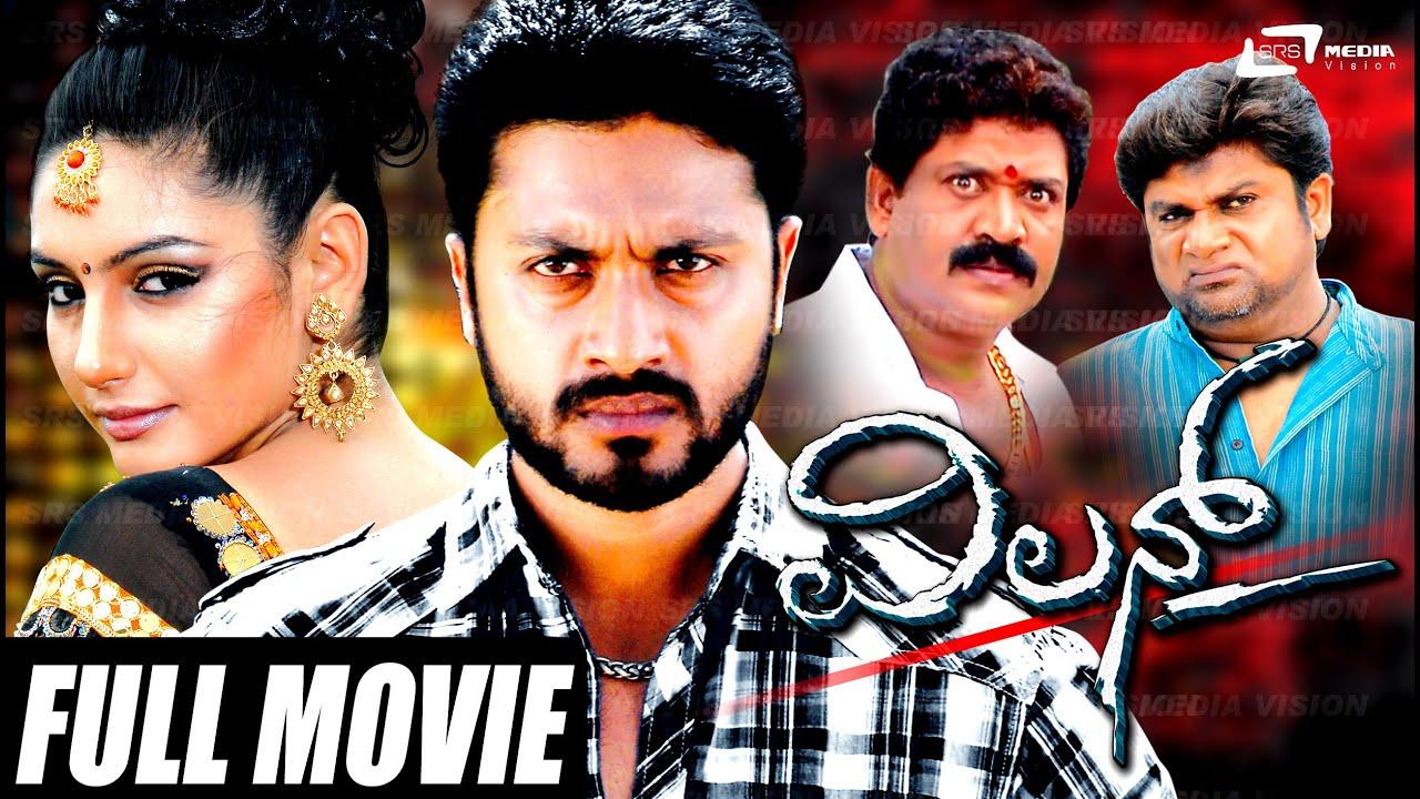 kannada new full movies 2014