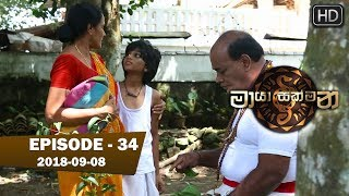 Maya Sakmana | Episode 34 | 2018-09-08 Thumbnail