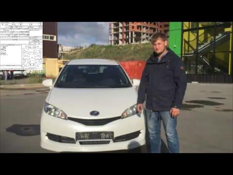Toyota Wish. Обзор найденных повреждений на автомобиле с Японии. Аукцион TAA KANTOU. г. Новосибирск