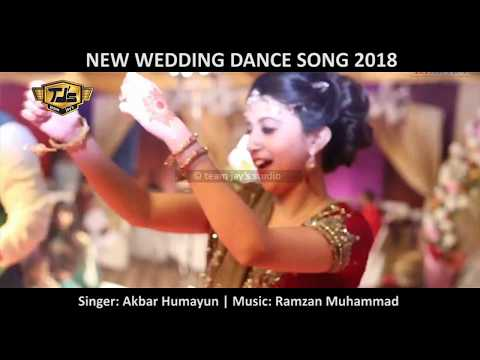 2018 Dance Song New Wedding Sindhi Medley 2018 | Akbar Humayun