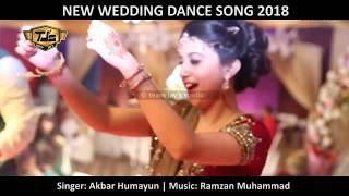 2018 Dance Song New Wedding Sindhi Medley 2018 | Akbar Humayun