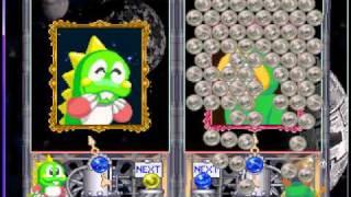 Puzzle Bobble/Bust-A-Move 4 Bubblun Survival (1of2)