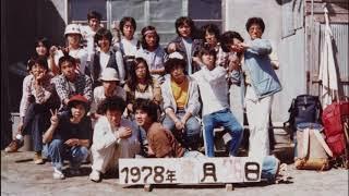 野村川湯小学校スライドショー2