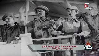 حوش عيسى - تعليق غير متوقع من إبراهيم عيسى على الاداء الصوتي للإعلامي أحمد سعيد