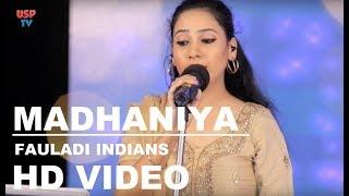 Madhaniya Wedding Song Punjabi Folk Fauladi Indians Usp Tv
