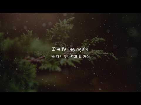 Harry Styles - Falling (한국어,가사,해석,lyrics)