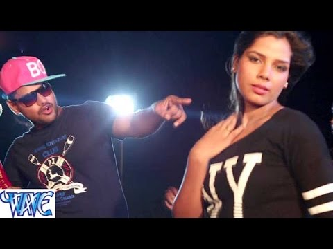 चलs आजा बाई पास - Chal Aaja (Rap Song) - Up Ke Bhaiya - Ajeet Pandey - Bhojpuri Hot Songs 2015 new