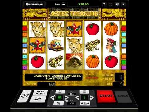 Игровые автоматы сокровища ацтеков игровые автоматы нск