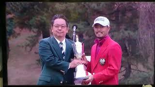 小平智 優勝 プレーオフ ゴルフ日本シリーズJTカップ 男子ゴルフ 小平智 検索動画 2