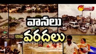 Kerala CM P Vijayan Conducts Aerial Survey of Flood Hit Areas || కేరళను వీడని వరద బీభత్సం