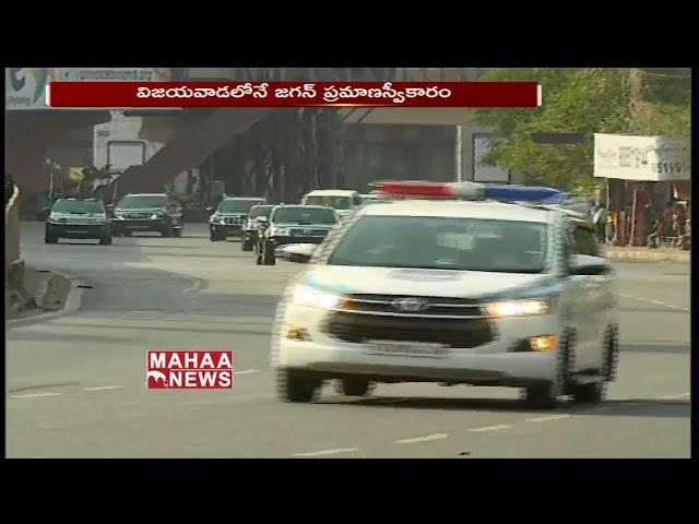 YS Jagan Likely To Take Oath As AP CM On 30th May | Jagan Updates | MAHAA NEWS