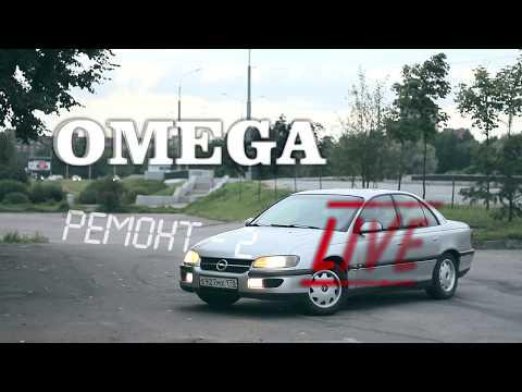 Передняя подвеска и тормоза. Март 2017. OPEL OMEGA B, 1995, X20XEV [OMEGA LIVE #Ремонт-2]