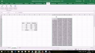 Макрос Excel для измененения значений всех ячеек диапазона на число, процент или в несколько раз