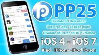 Repeat youtube video PP25 Descarga Apps Gratis sin Jailbreak con tu iPad | iPhone | iPod Touch iOS 5 - iOS 9