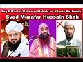 Sag E Madina Kahne pr Wahabi ke Aiteraz Ka Jawab By Syed Muzafar Hussain Shah