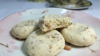 下午茶 - 松子杏仁饼 Almond Pine Nut Cookies