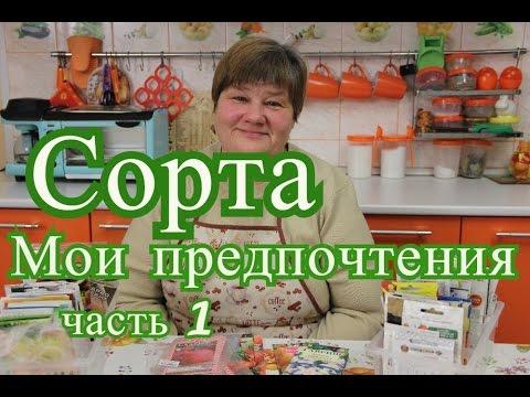 Школа огородника от Юлии Миняевой 2016 - супер источник знаний для огородника! Смотри и учись!
